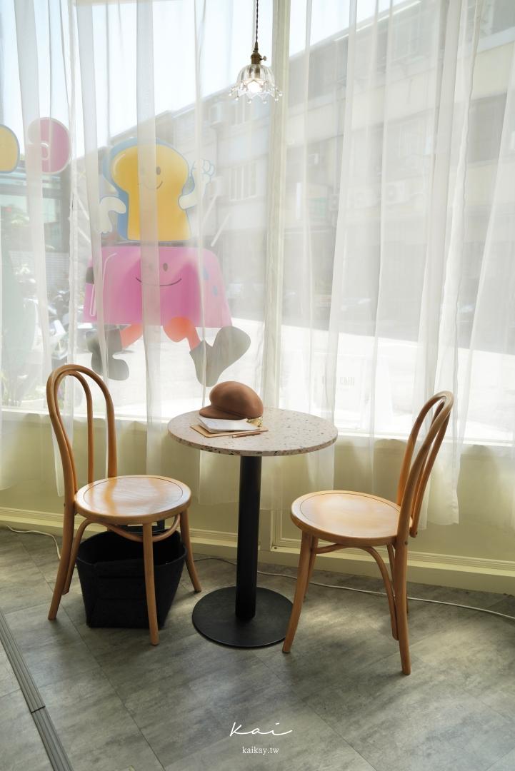 ☆【台中|美食】草莓界的101大樓!Chill Chill cafe&food限定「草莓の山 哞過山chill」