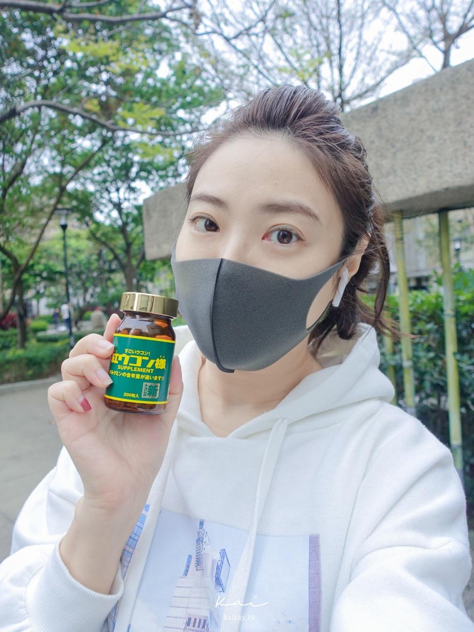 ☆【保養】日本保健人氣王:新紅薑黃先生全新升級版。免飛日本!台灣熱銷上市