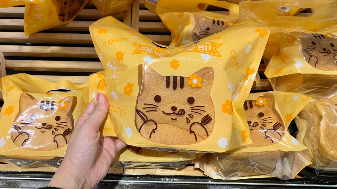 ☆【美食】平價版「草莓貓咪吐司」來了!家樂福草莓季卡哇伊上市