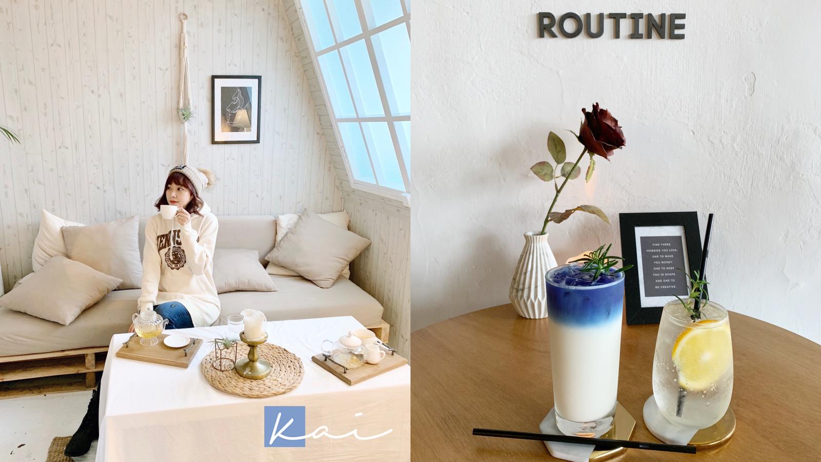 ☆【台北|昆陽站】Routine ; coffee韓系白色小閣樓咖啡廳 @凱的日本食尚日記