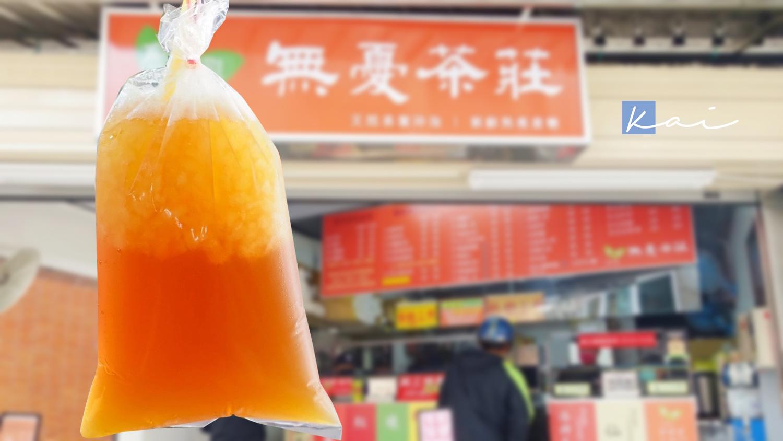 網站近期文章:☆【台北|北投】高記茶莊免排隊祕技:無憂茶喝過一次立刻回不去