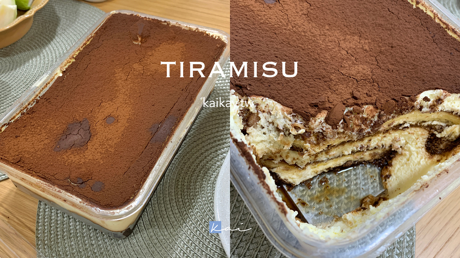 網站近期文章:☆【好市多美食】提拉米蘇蛋糕回來了!濃濃咖啡香和馬斯卡彭乳酪「大人系蛋糕」