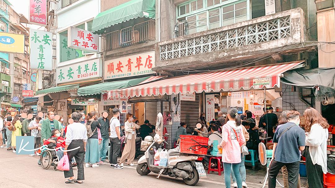 網站近期文章:☆【基隆美食】排隊看不到盡頭的「阿華炒麵」。肉絲咖哩炒麵小縮水啦~