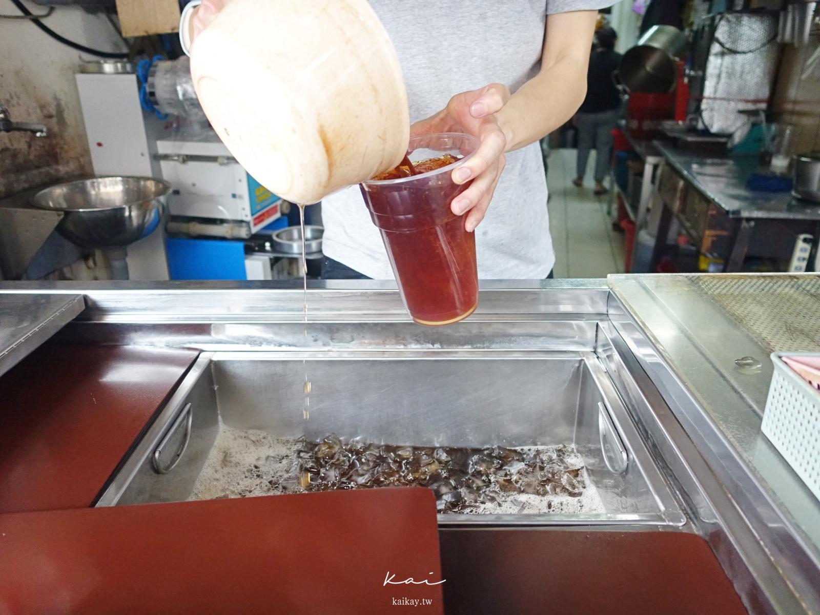 ☆【台北|北投】明泉紅茶:「無糖紅茶比較貴」原因大解密
