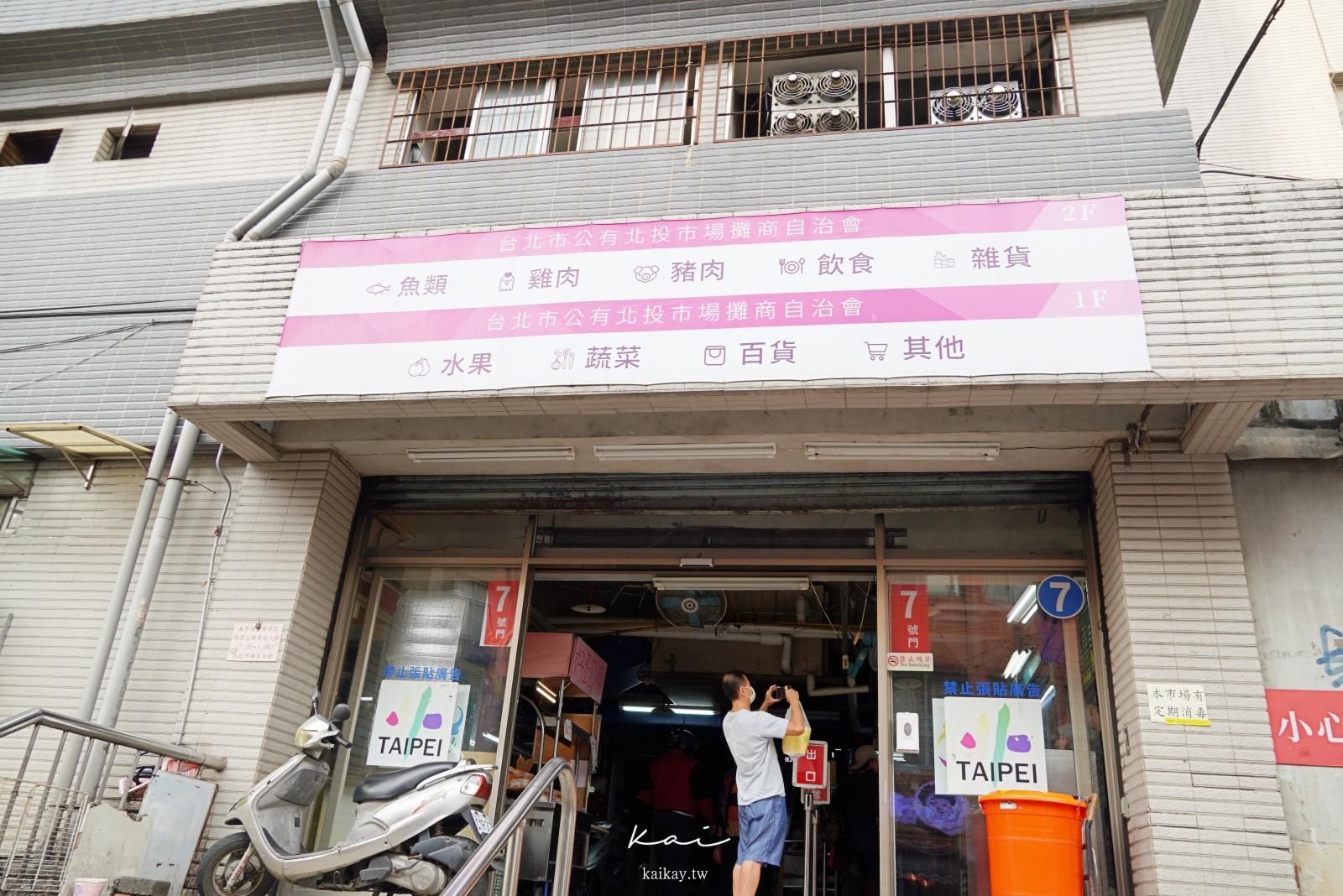 ☆【台北 北投】高記茶莊免排隊祕技:無憂茶喝過一次立刻回不去