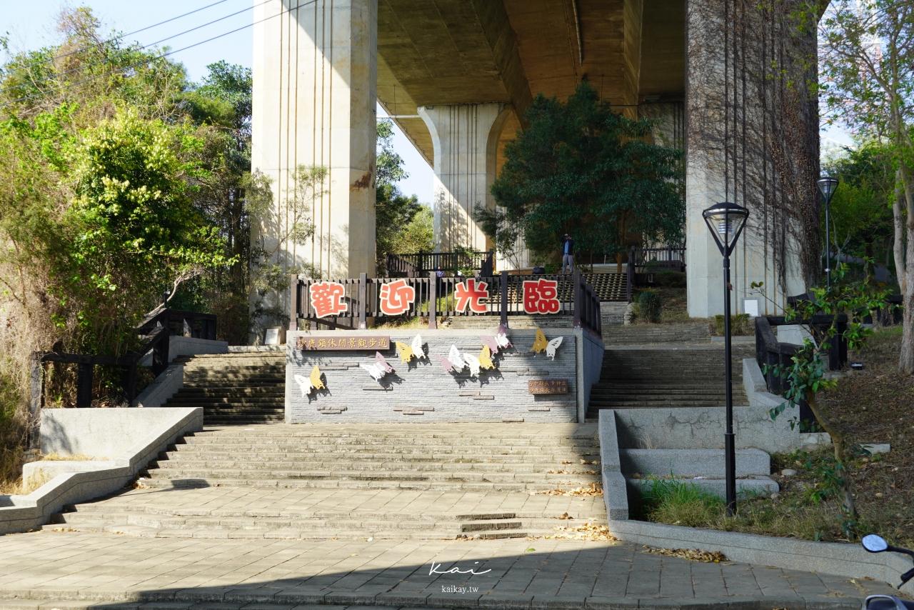 ☆【台中景點】台版「小萬里長城」最佳拍攝點導航。IG超夯景點:沙鹿休閒景觀步道