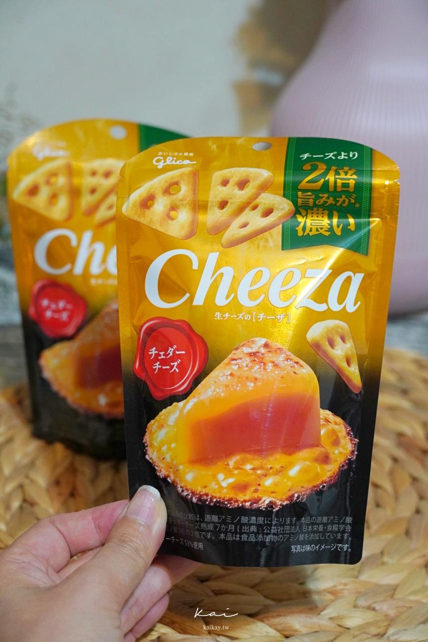 ☆【好市多美食】懷念的日本「腳臭餅乾」Glico綜合起司脆餅:卡蒙貝爾起司、巧達起司、煙燻起司。好市多開賣