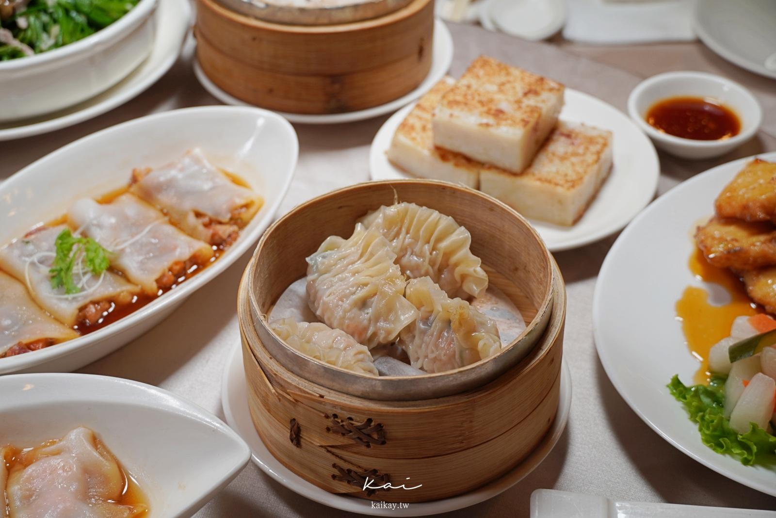 ☆【台北|大安站】福華飯店珍珠坊。62道港點吃到飽千元有找(菜單、訂位)