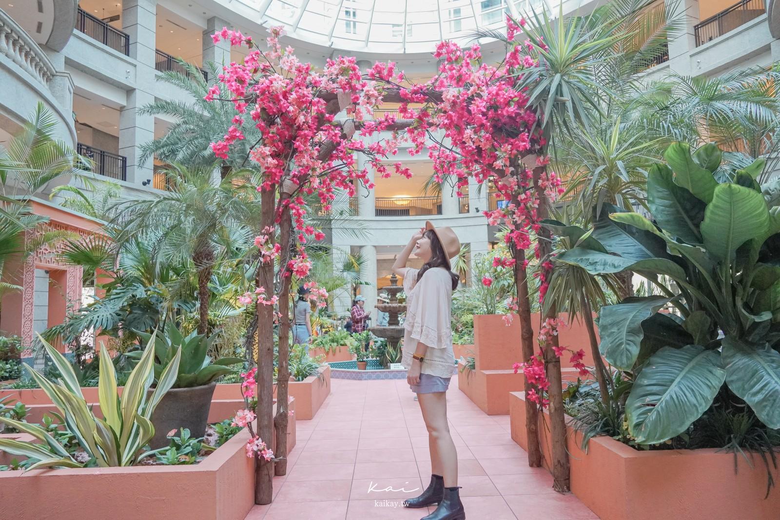 ☆【台北|市政府站】把整座摩洛哥花園搬進台北。BELLAVITA演繹北非異國風情