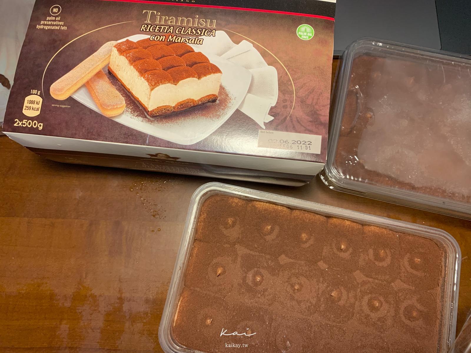 ☆【好市多美食】特價瘋搶!Gildo Rachelli 冷凍提拉米蘇這樣吃更好吃~
