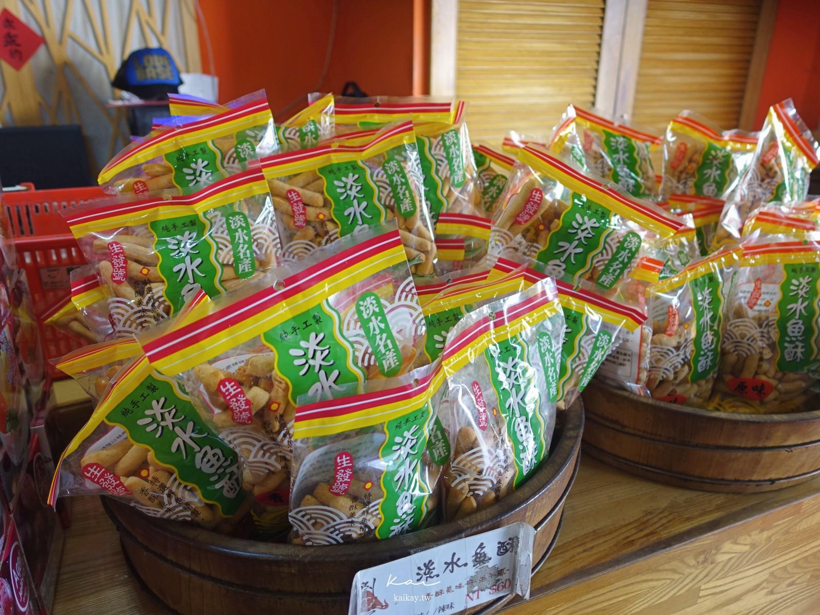☆【宅配美食】三十年歷史。講到基隆就會想到的十八王公劉家肉粽-線上宅配(菜單、價位、訂購)