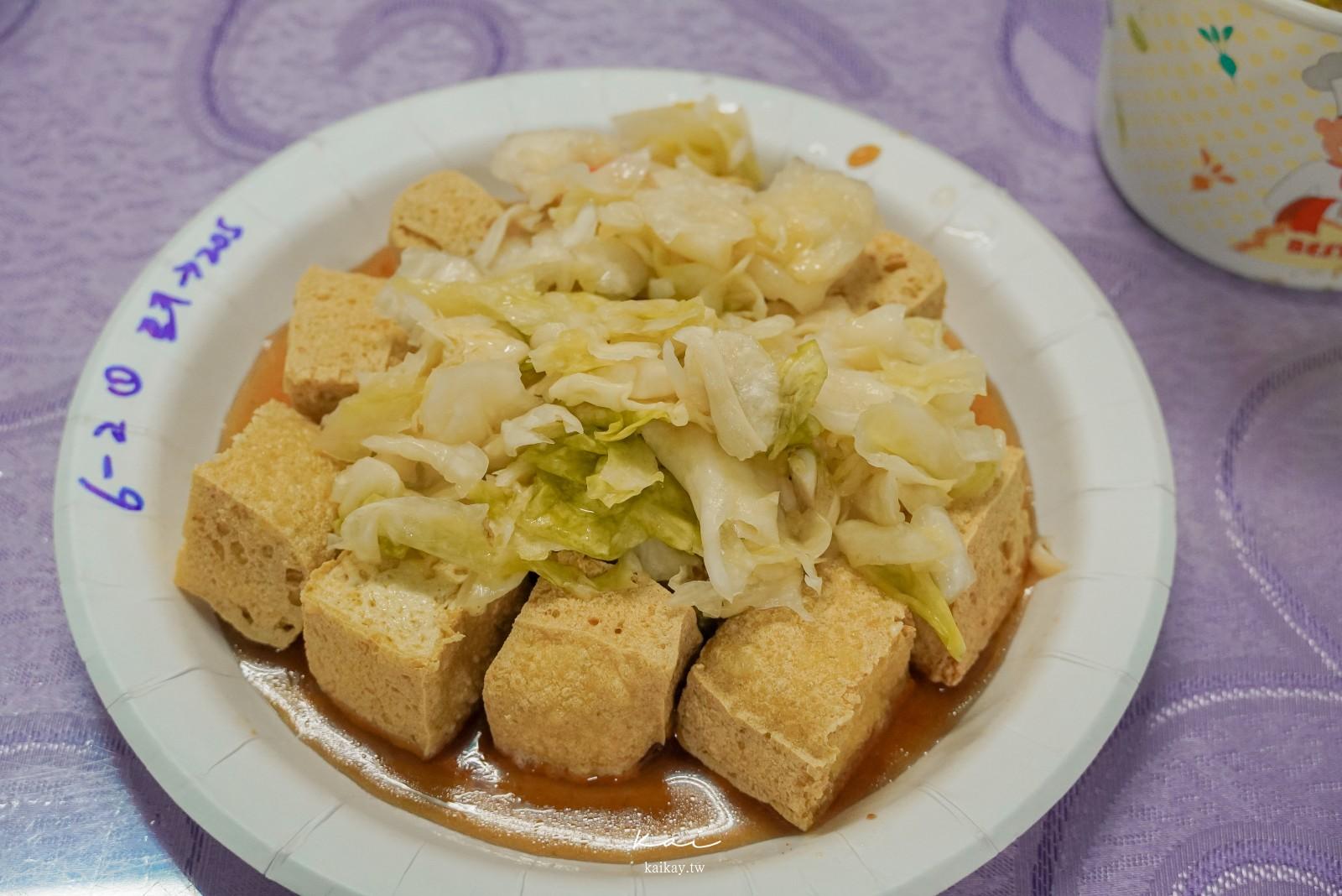 ☆【花蓮美食】廟口必吃美食:花蓮廟口臭豆腐、麵線羹