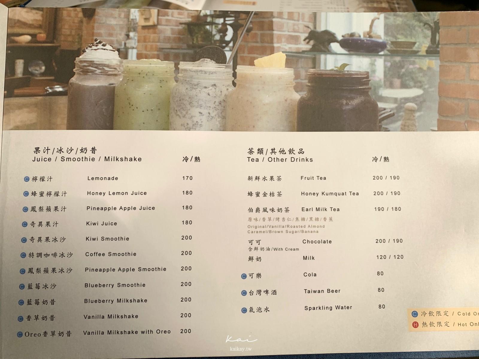 ☆【新北 新店】遺世而獨立。台版「天空之城」。青立方咖啡廳Greenery Cube Café