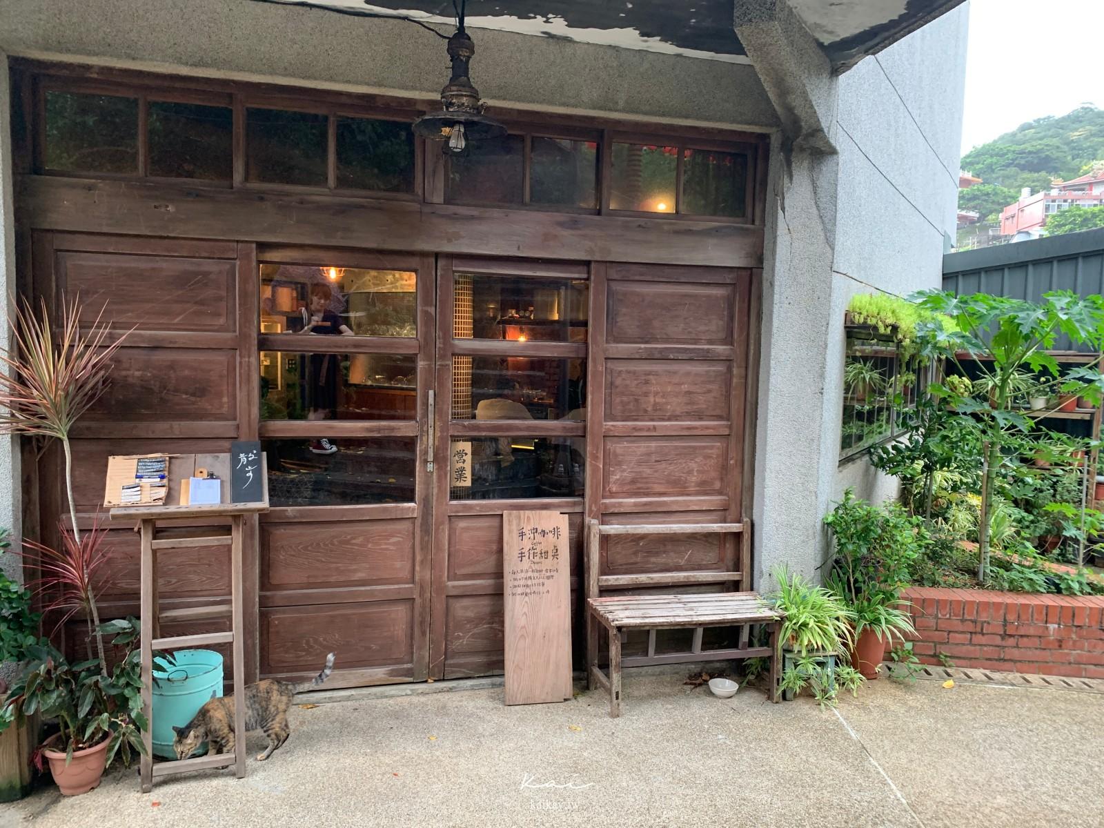 ☆【新北美食】金瓜石山城慢活定食:迷迷路食堂