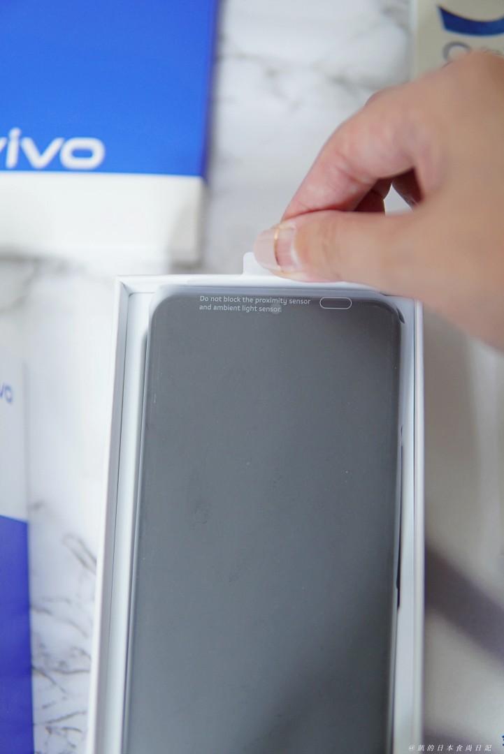☆【3C】vivo Y52 5G開箱。素顏變淡妝!居家辦公視訊就靠他