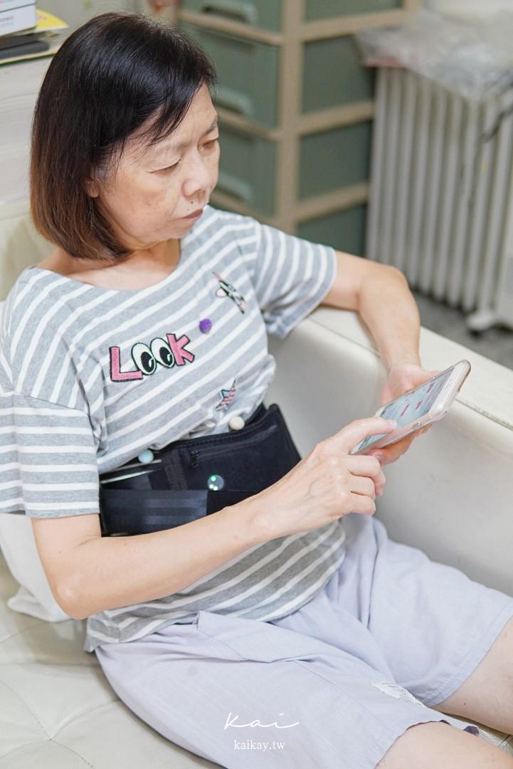 ☆【生活】可夢科技-無線養生護腰帶。支撐、熱敷、護腰好幫手