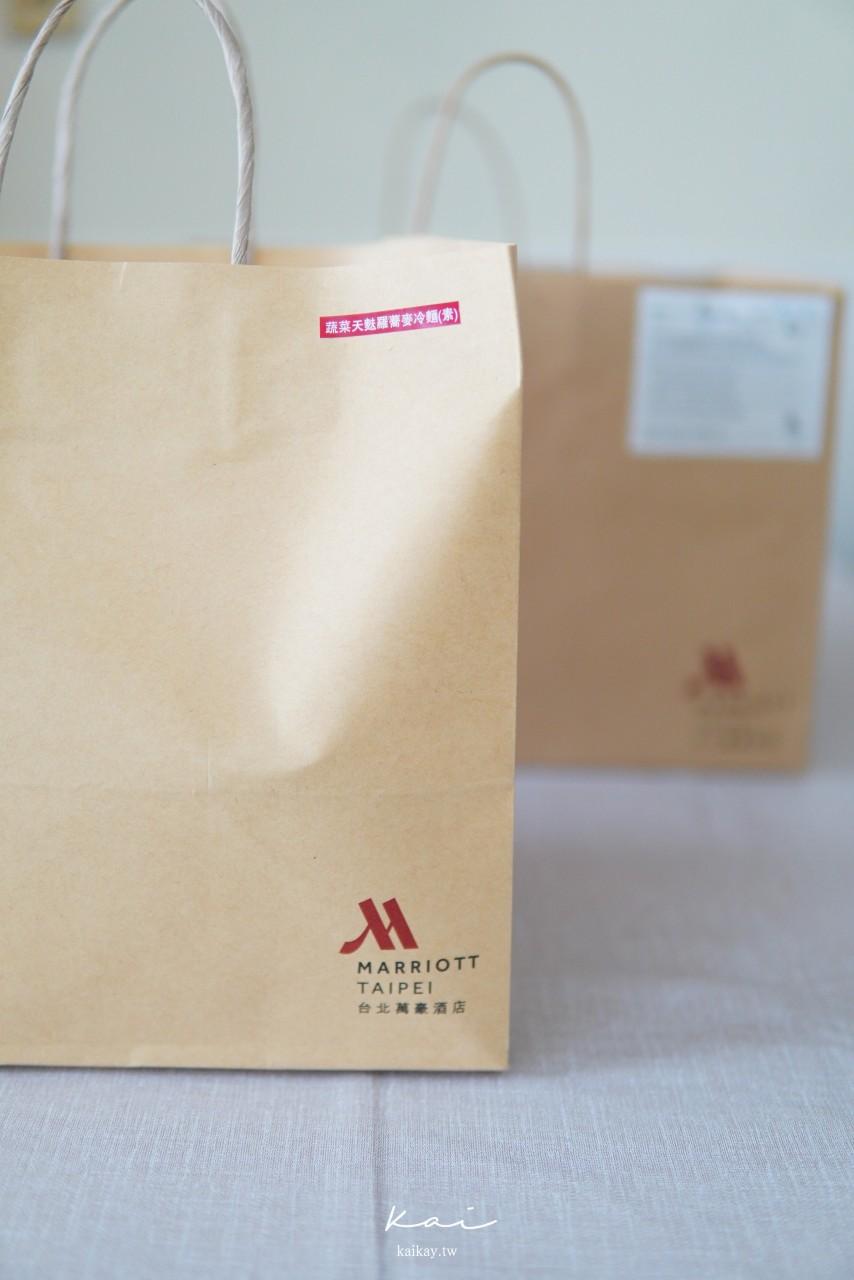 ☆【外帶美食】台北萬豪酒店外帶餐盒新菜單。週週挑戰不一樣的新口味