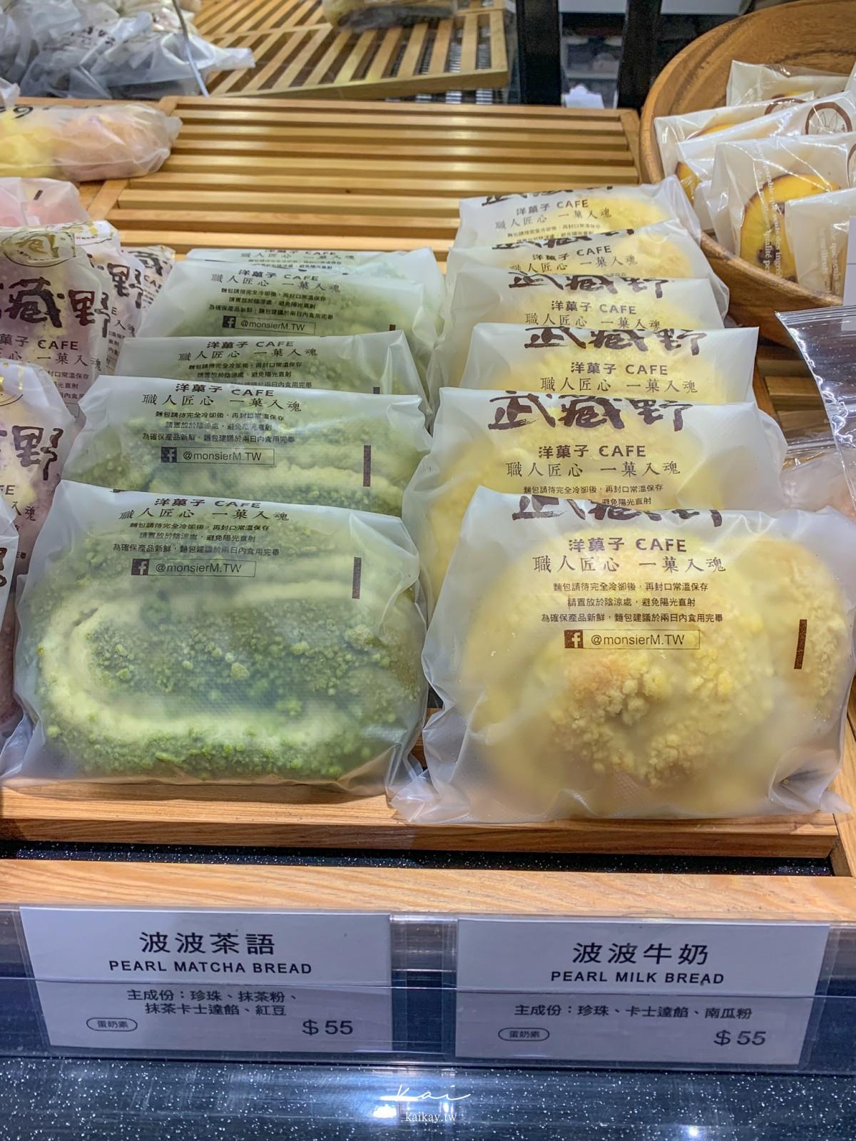 ☆【新北|林口】武藏野の手感麵包。最愛爆漿沖繩黑糖、波波茶語