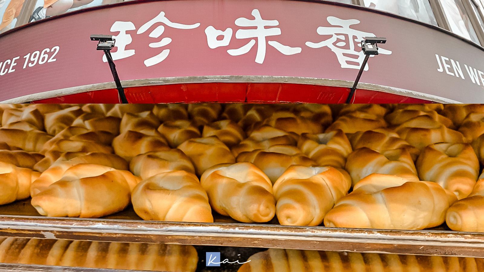 網站近期文章:☆【基隆|美食】珍味香餅店。基隆媽媽最愛羅宋麵包