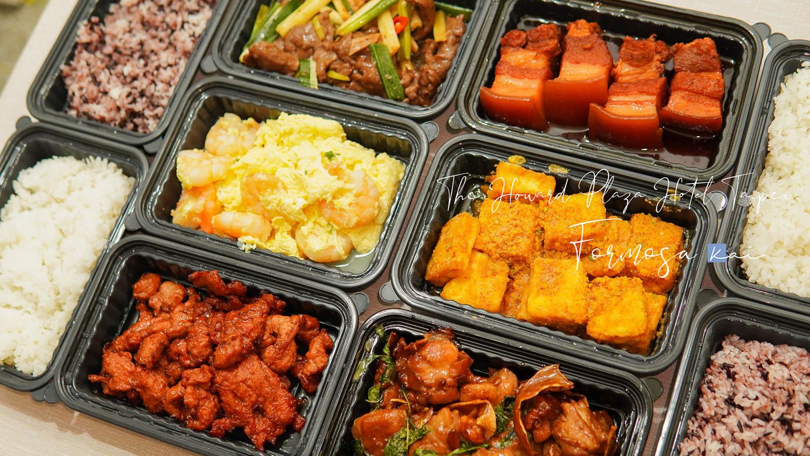 ☆【台北|大安站】福華飯店蓬萊邨。經典台菜美食在家享用 @凱的日本食尚日記