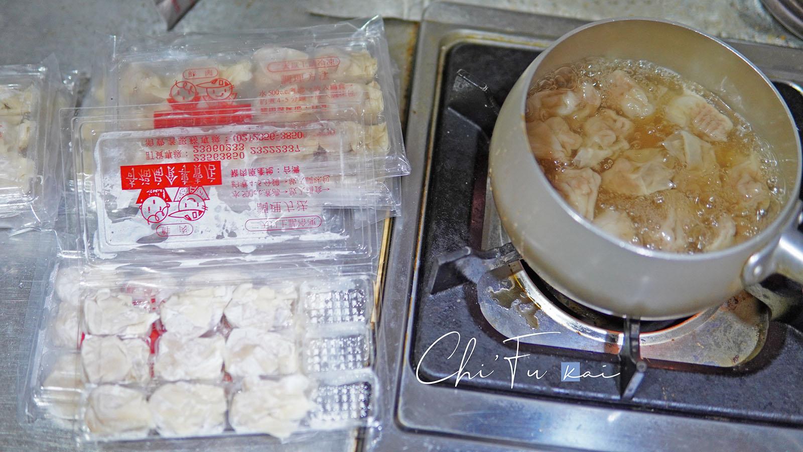 網站近期文章:☆【台北|東門站】居家必屯奇福扁食。隨便煮都好吃