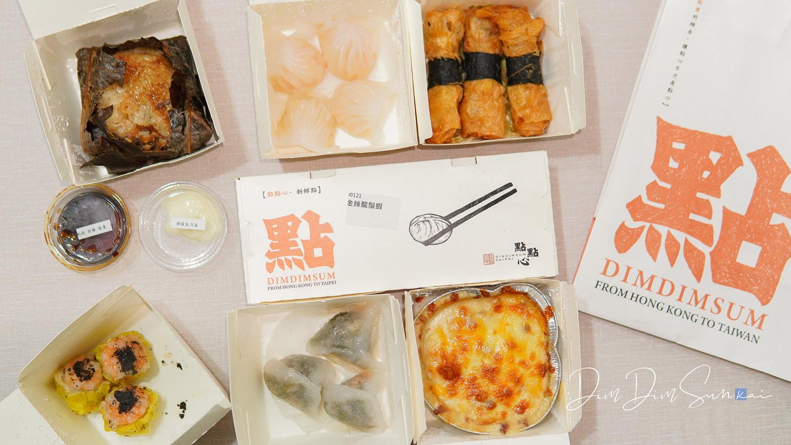☆【台北|市政府站】點點心微風信義店開箱。外帶口味老實說 @凱的日本食尚日記