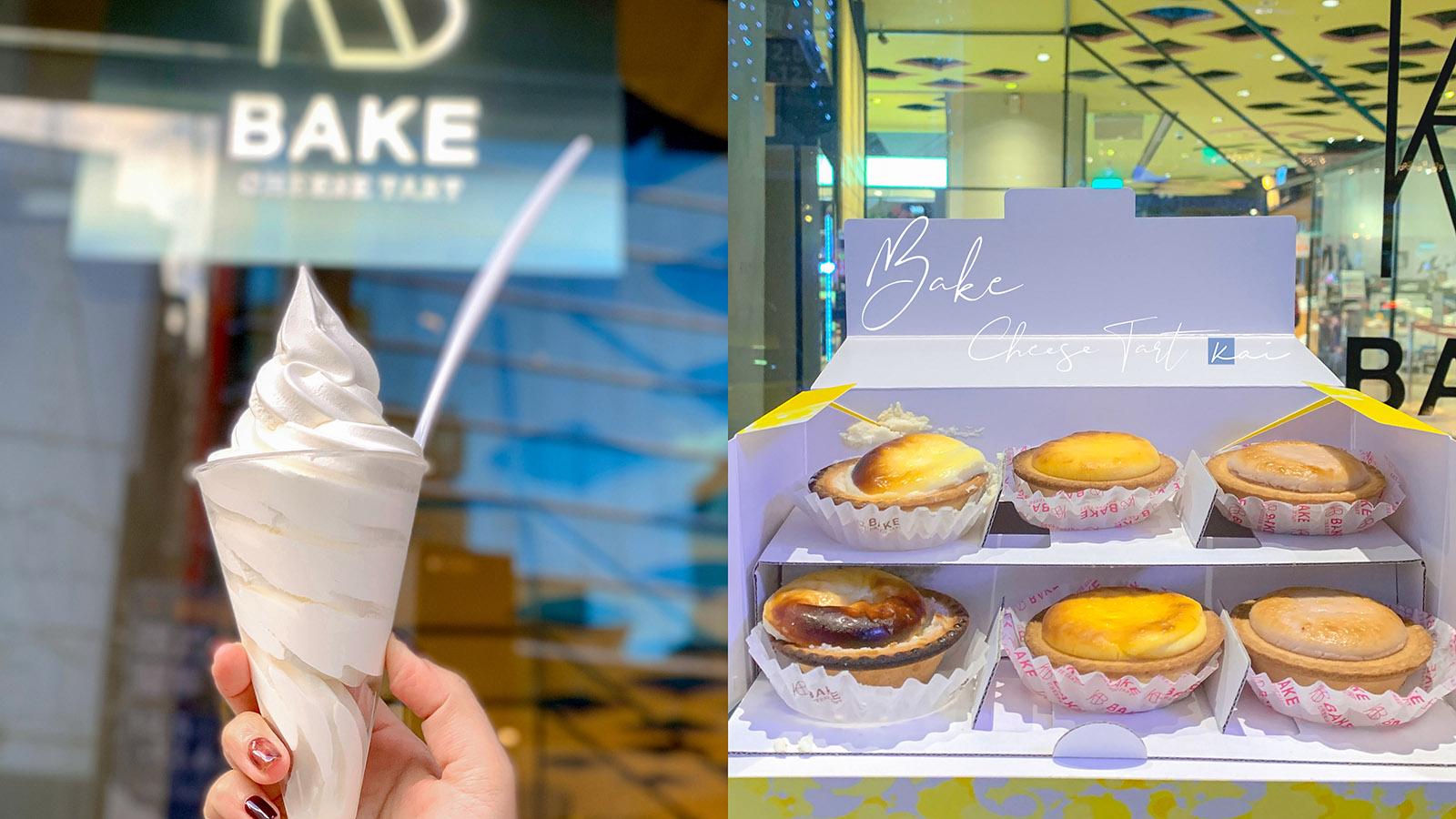 網站熱門文章:☆【台北|中山站】掰掰!BAKE CHEESE TART。最後特價8/31前買二送一