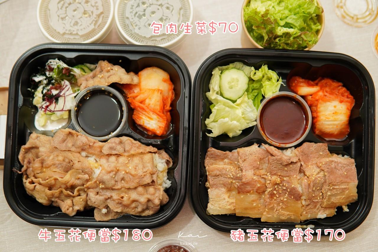 ☆【台北|台北車站】燒肉Like外帶便當開箱。豬五花燒肉便當絕讚!