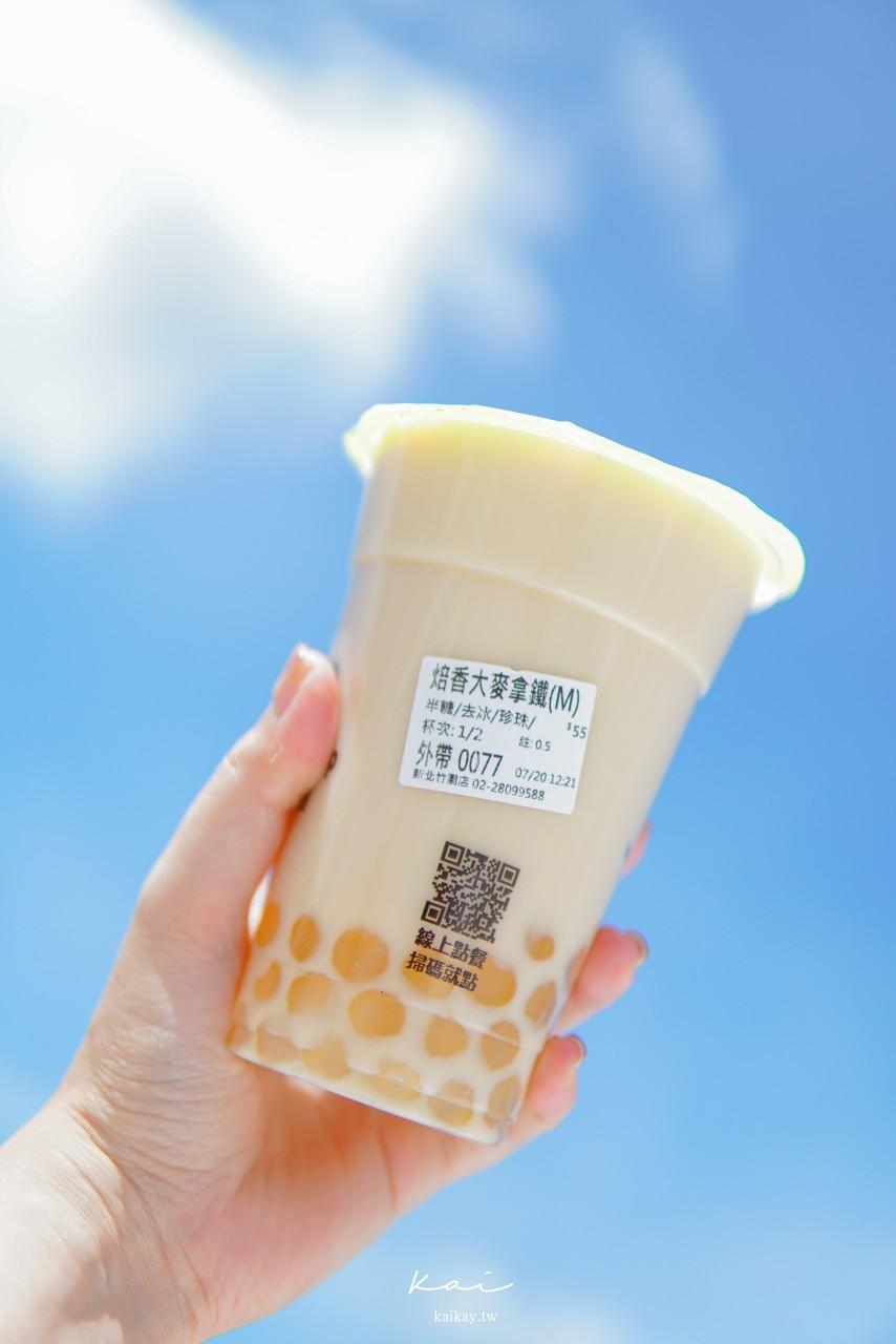 ☆【迷客夏】不可思議新喝法:焙香大麥珍珠拿鐵&普通款珍珠手炒黑糖鮮奶(菜單、分店一覽)