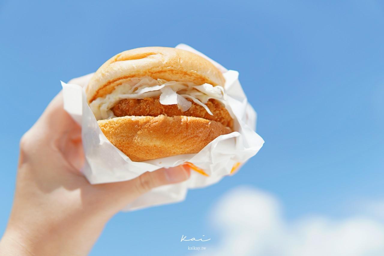☆【外帶美食】就是愛MOS摩斯。滿399免費外送