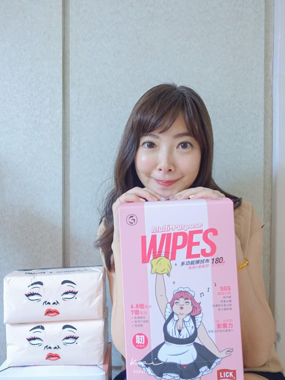 ☆【生活】GShop美美聯名款多功能擦拭紙。用一個華麗的白眼,擦去生活所有髒東西