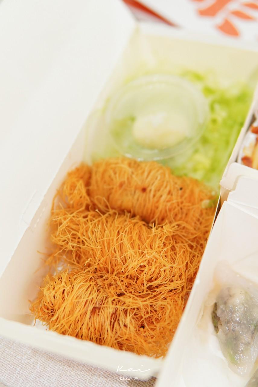 ☆【台北|市政府站】點點心微風信義店開箱。外帶口味老實說