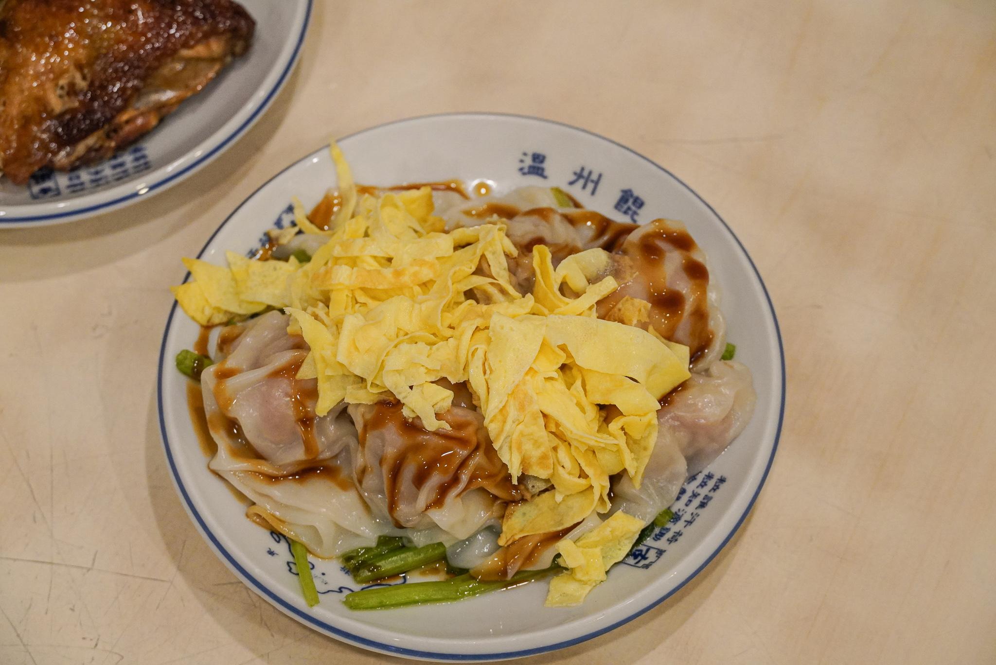 ☆【新北|淡水站】百葉溫州餛飩。周董套餐這樣點~天王周杰倫的學生回憶
