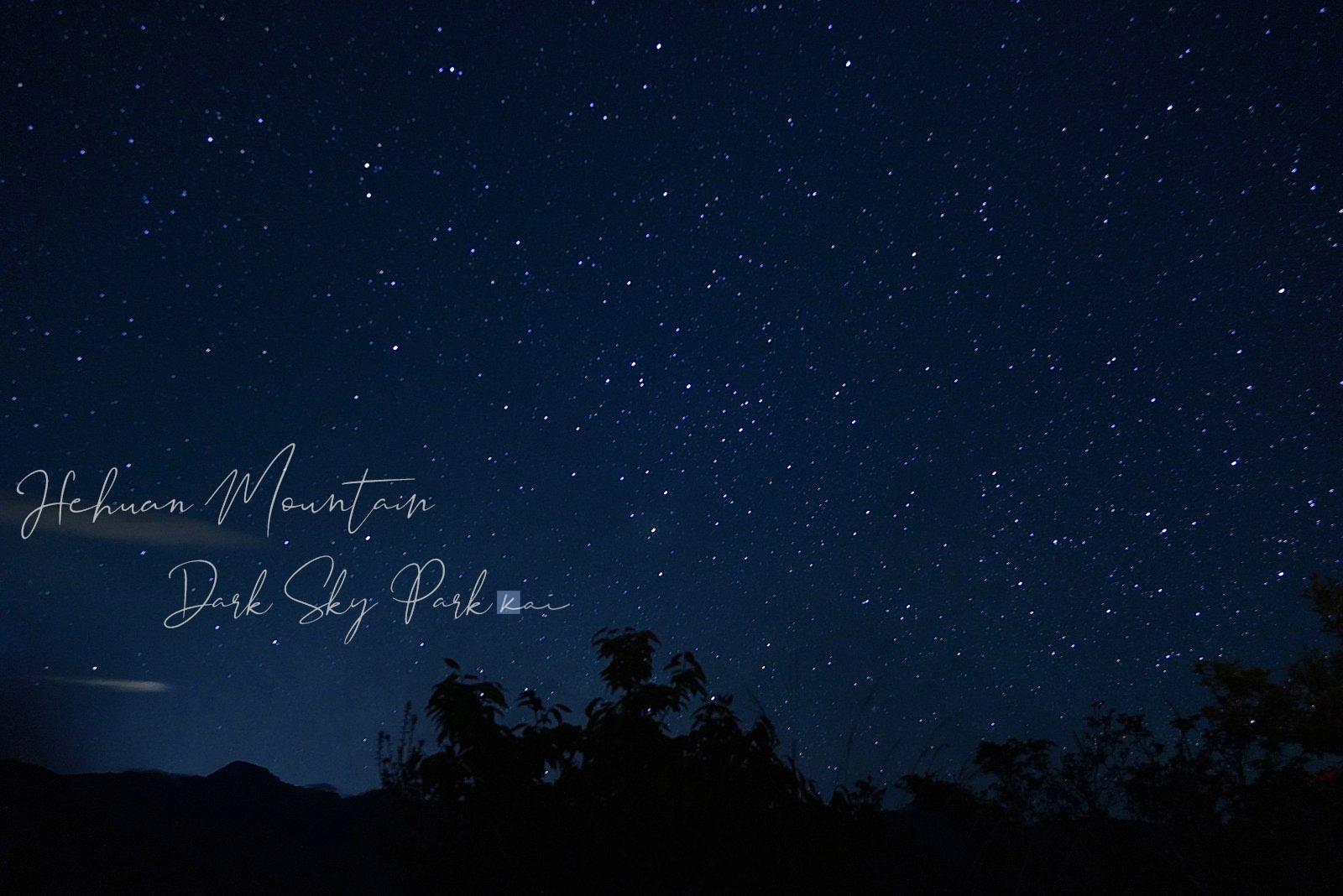 延伸閱讀:☆【南投景點】合歡山夜訪高山杜鵑、鳶峰觀星。全亞洲第三個暗空公園。