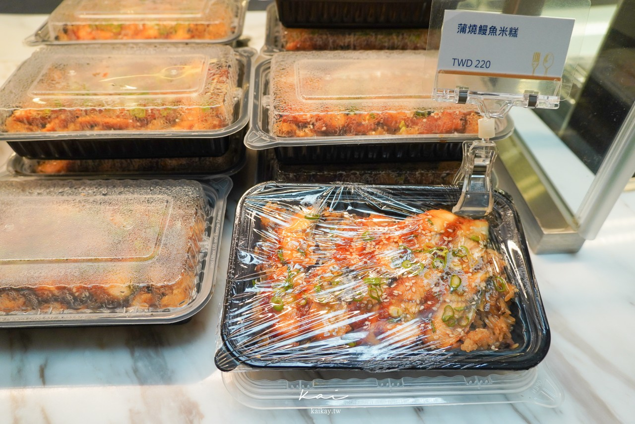☆【台北美食】喜來登大飯店「大販堂」。米其林星級超親民百元餐盒
