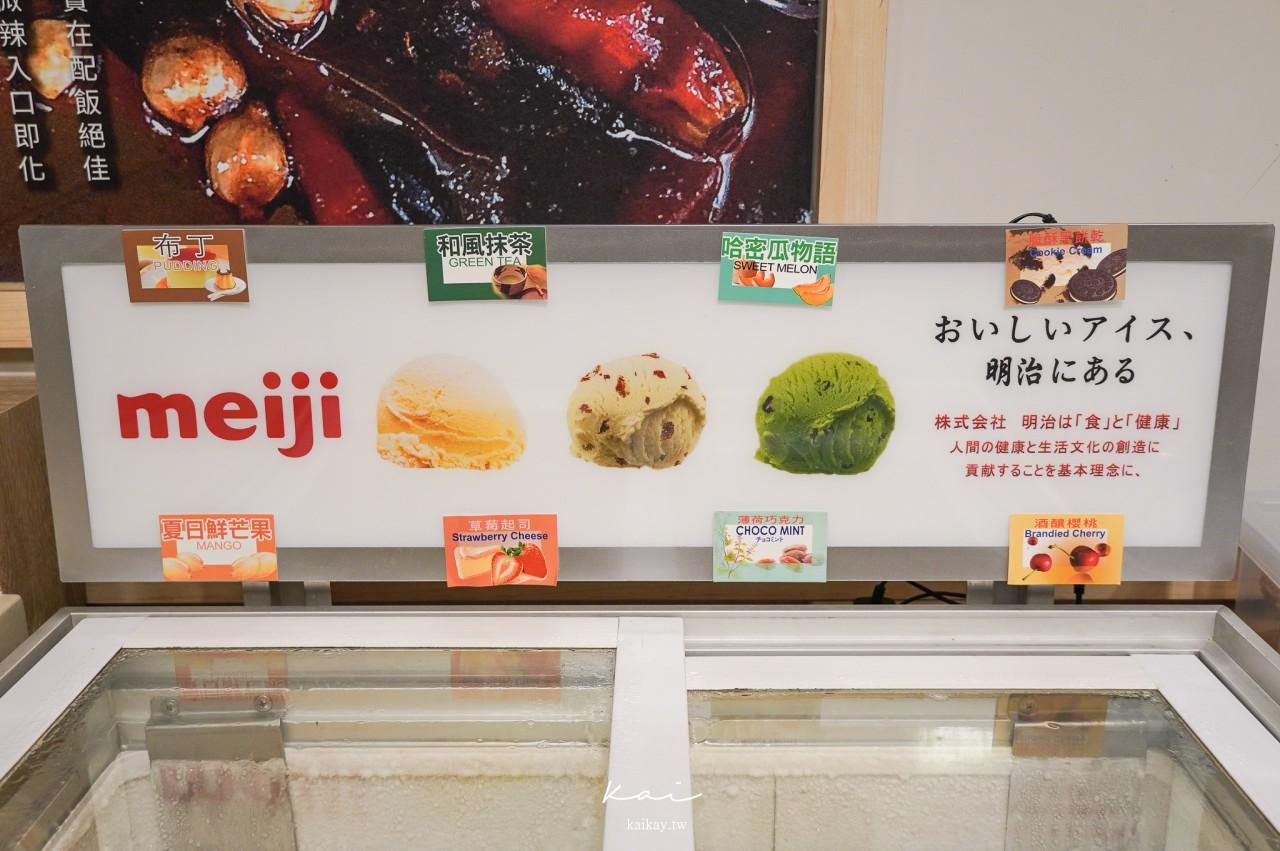 ☆【桃園美食】超夯の燒肉CP值爆高!超值商業午餐$299 最有誠意自助吧吃到飽