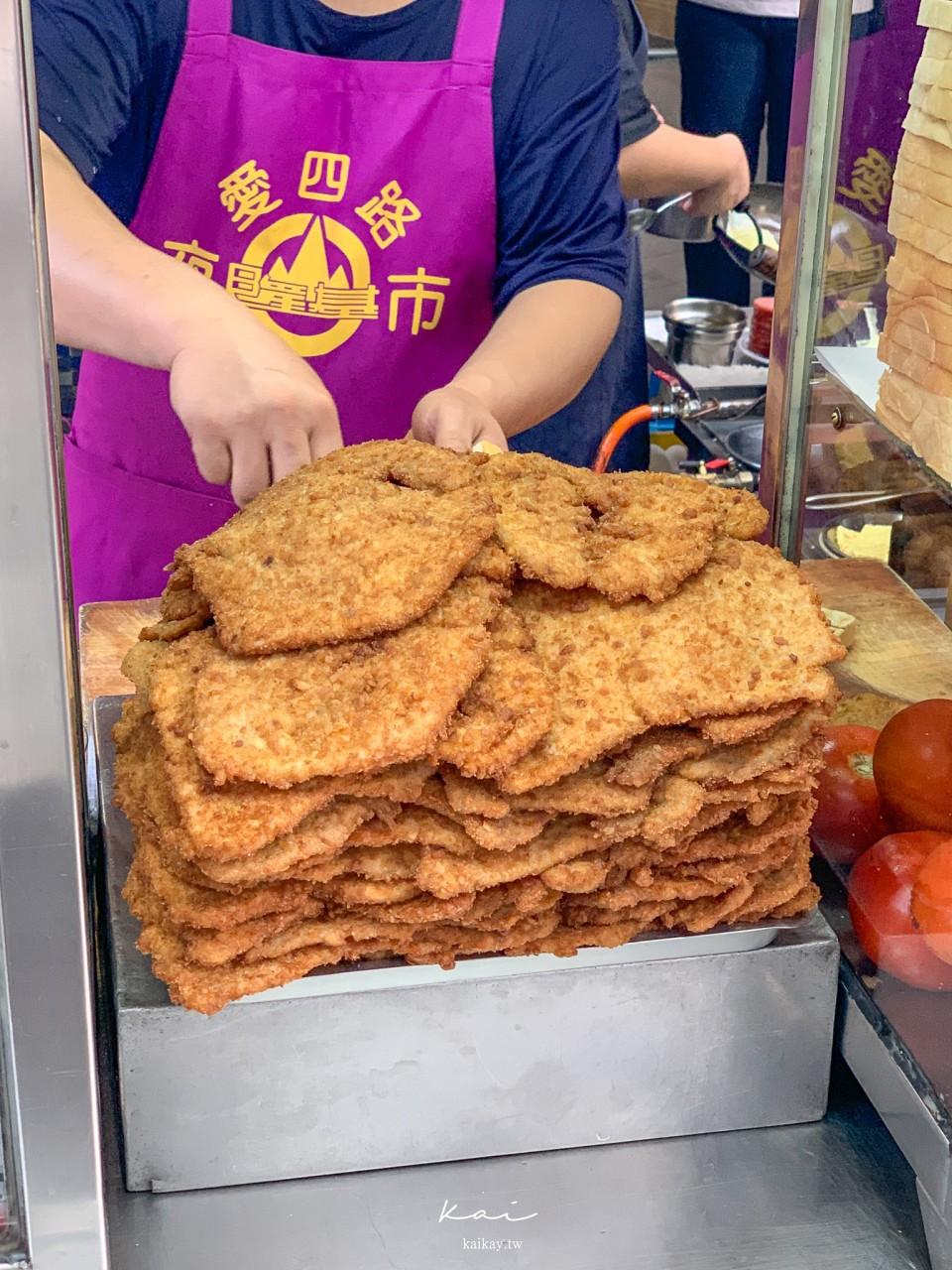 ☆【基隆美食】基隆夜市炭烤三明治。必吃炭火焦香豬排三明治