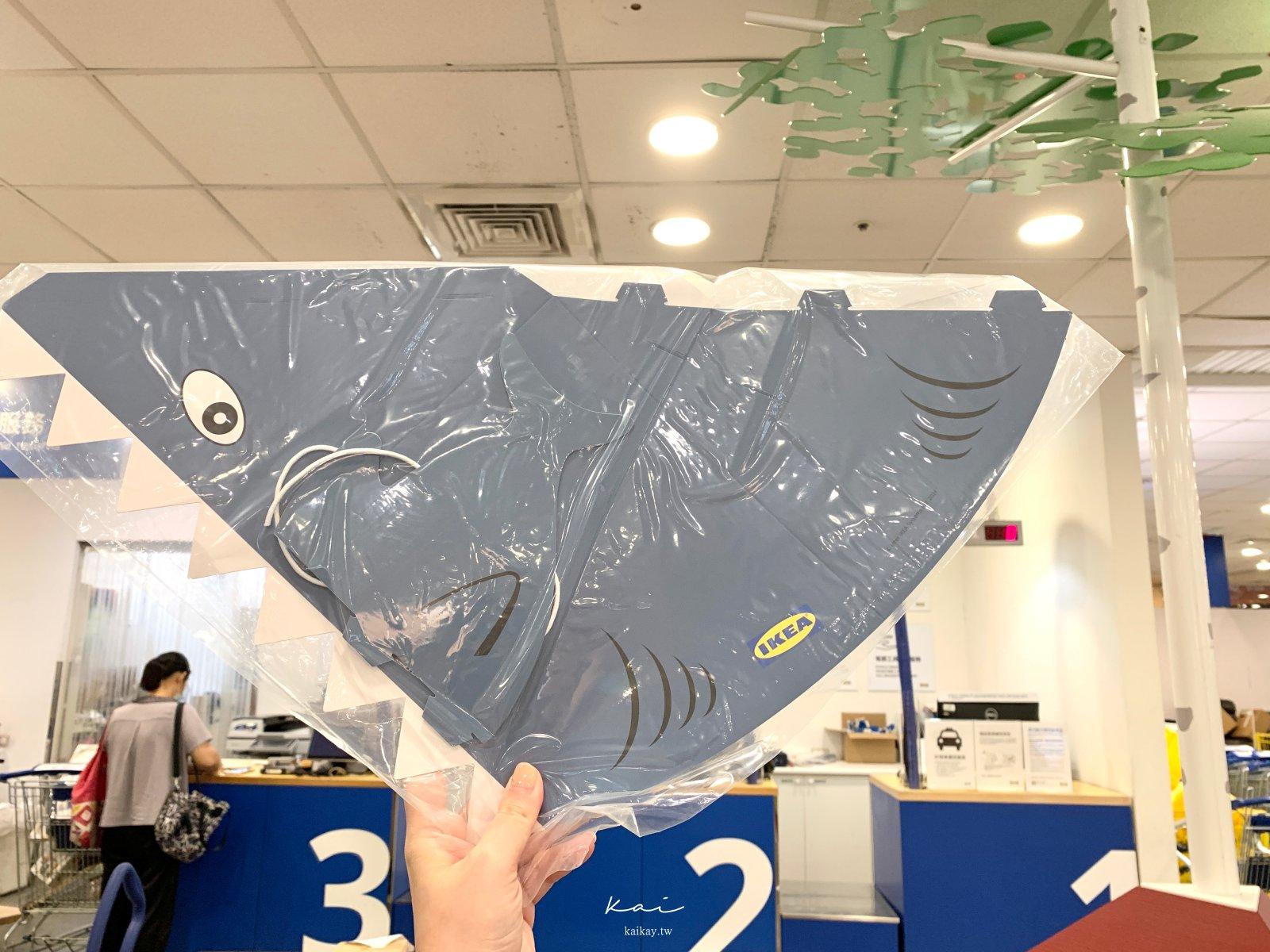 ☆【宜家】IKEA鯊鯊帽換了嗎?2021隱藏版會員禮8/19開換