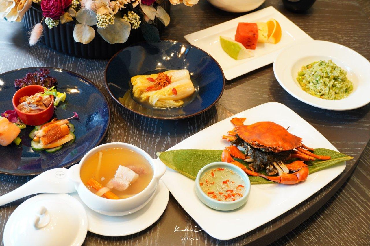 ☆【新北|板橋站】新板希爾頓酒店青雅中餐廳。秋天就是要吃蟹!秋蟹饗宴一泊二食方案始動中