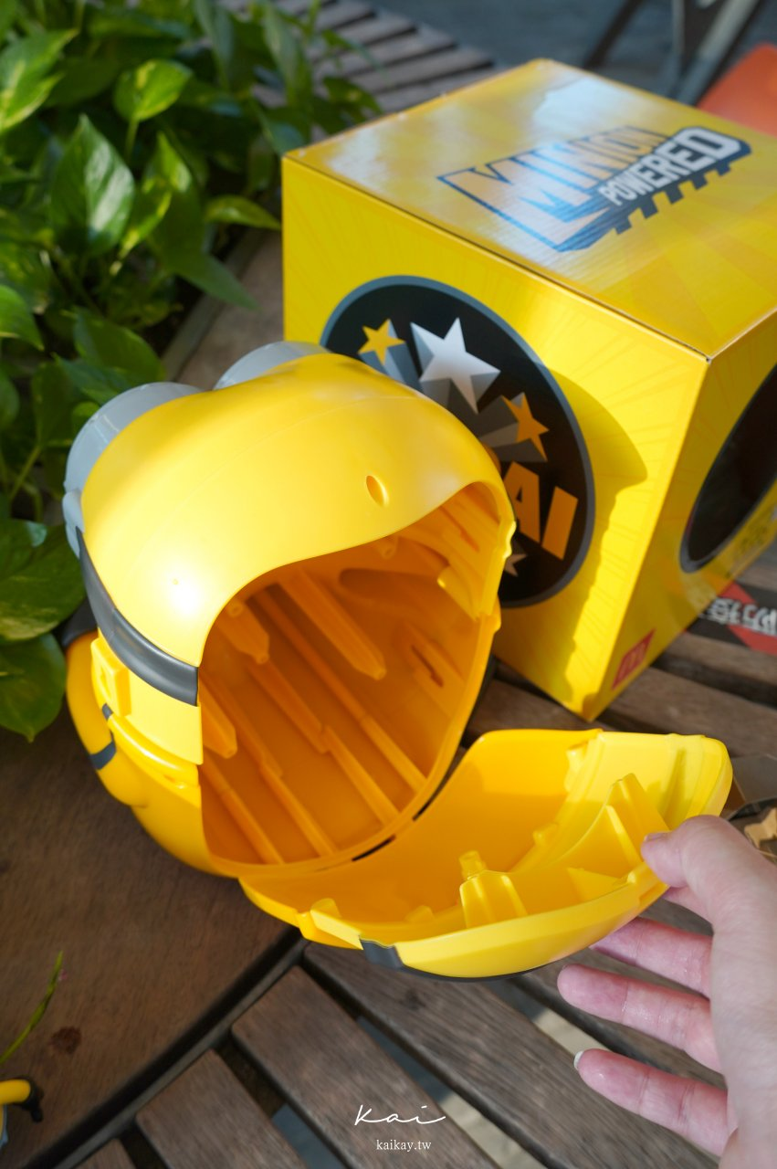 ☆【速食】麥當勞x小小兵聯名款「小小兵BOB置物籃」開箱!加碼官方未公開的2種隱藏用法(價格、購買方式)