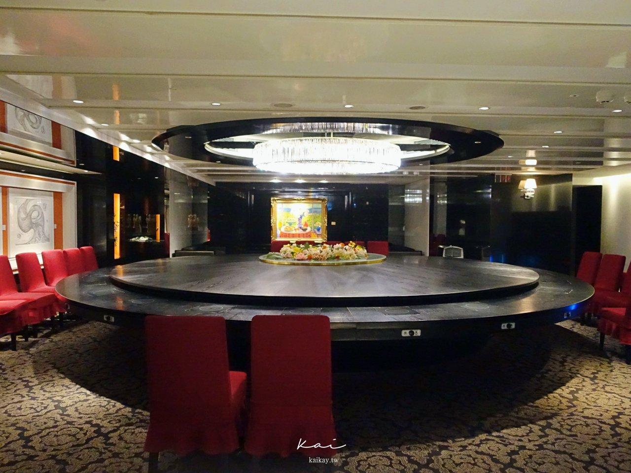 ☆【台北 小巨蛋站】海峽會。1500坪豪華私人招待所的頂級饌饗