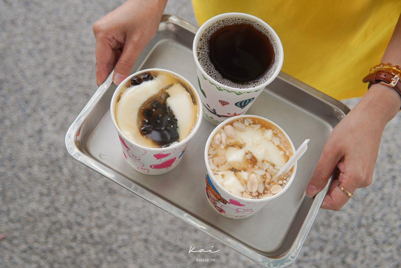 ☆【花蓮美食】中一豆花這樣點,夏天冬天加不同料