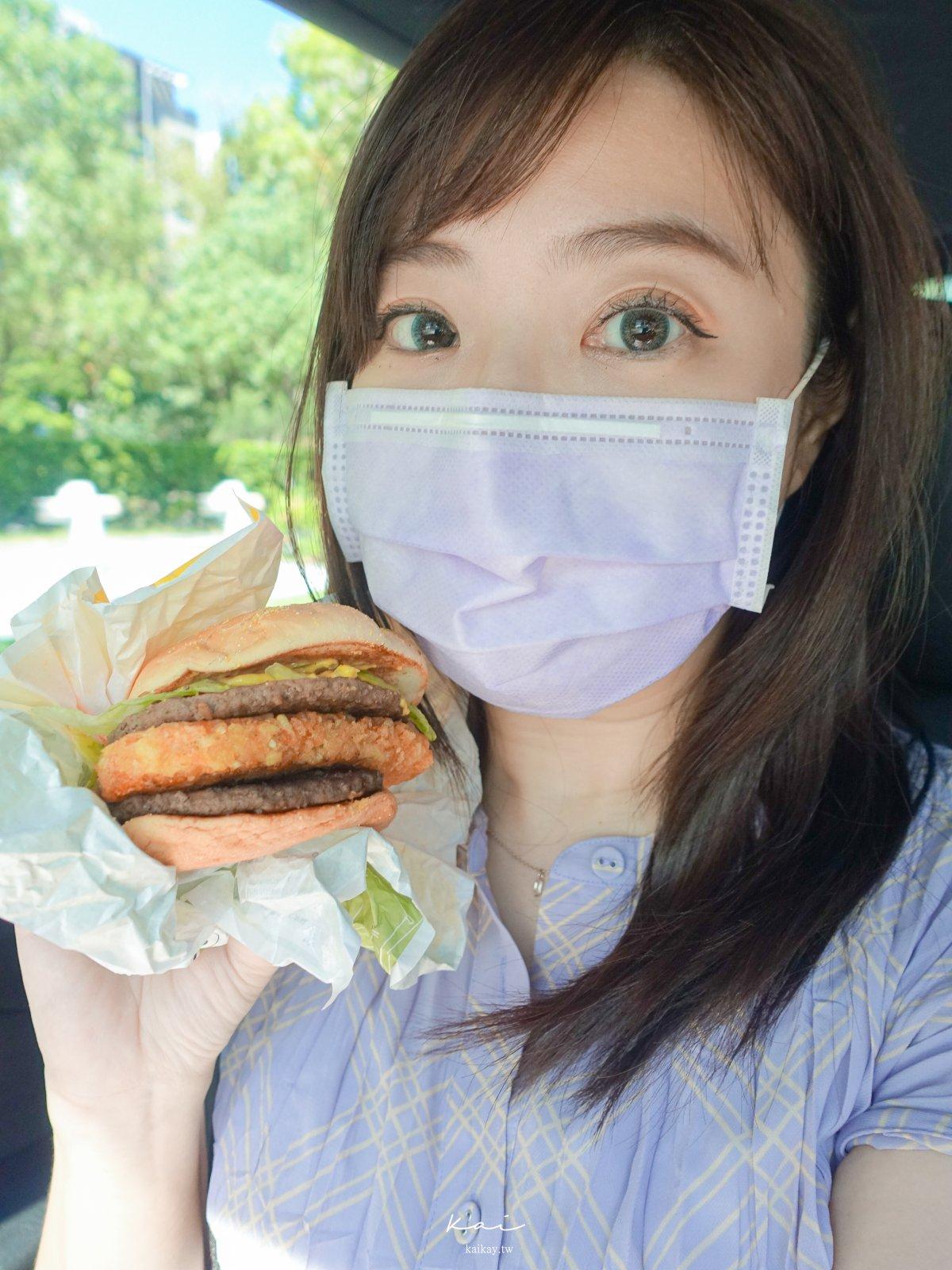 ☆【美食】麥當勞起司脆薯雙牛堡開箱!「大麥克夾薯餅」無誤