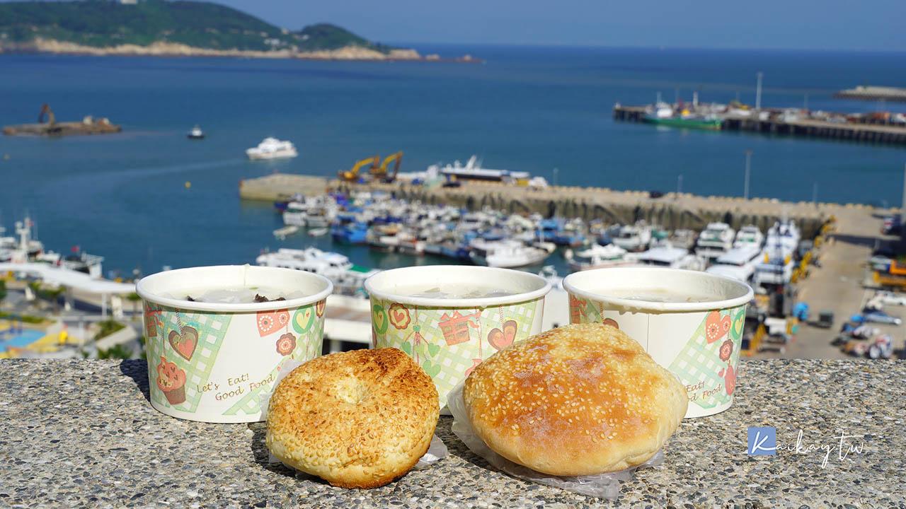 網站近期文章:☆【馬祖】南竿早餐吃什麼?阿妹的店鼎邊糊、燕餃湯+寶利軒繼光餅